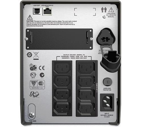 UPS (nepartraukta barosana) APC Smart-UPS 1000VA LCD 230V, rear view